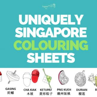 This 9 page PDF comprises seven colouring sheets of the Kueh Lapis, Gasing, Cha Kiak, Ketupat, Png Kueh, Durian and Ba Zhang. Colouring is a great activity for mental and emotional health. It is even more meaningful when you get to colour items that you recognise